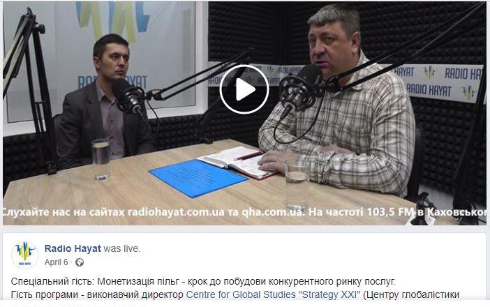 CGSS21 on Radio Hayat