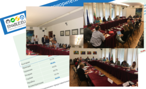 Bulgarian round table on the energy transition