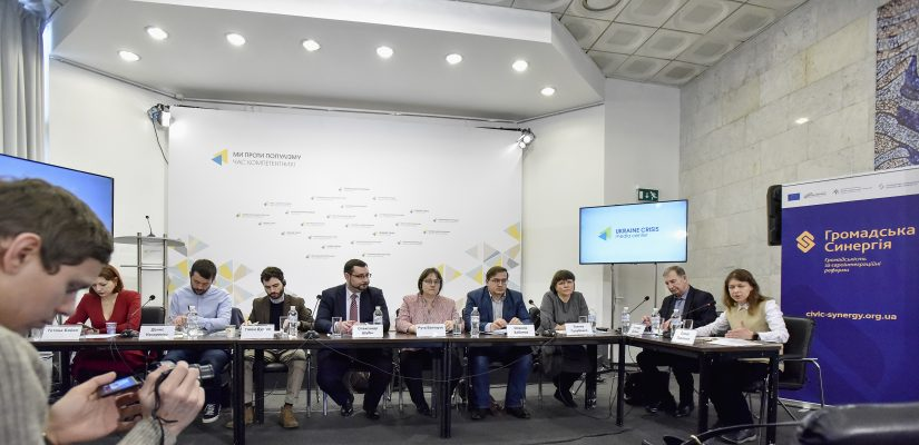 Ukraine recommendations presented in Kiev