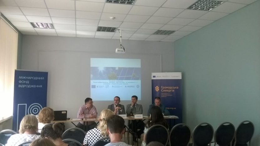 ENABLE.EU on energy efficiency in Kiev on June 26